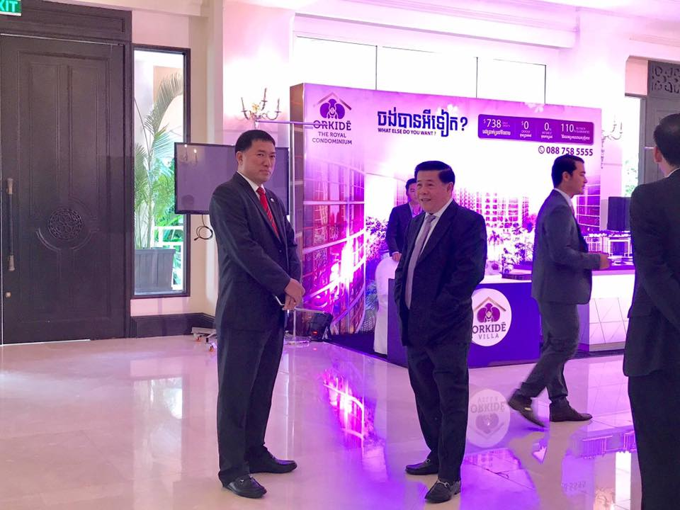 cvea-cambodian-real-estate-convention-and-expo-2017