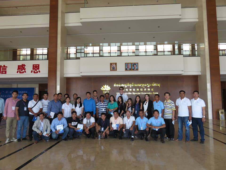 members-of-cvea-went-to-study-visit-to-sihanouk-ville-province